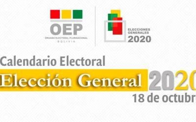 El TSE aprueba el Calendario Electoral para la elección del 18 de octubre