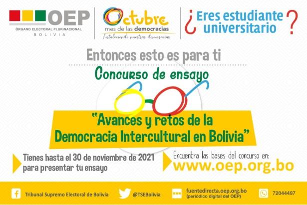 """El TSE lanza el concurso nacional de ensayo: """"Avances y retos de la Democracia Intercultural en Bolivia"""""""