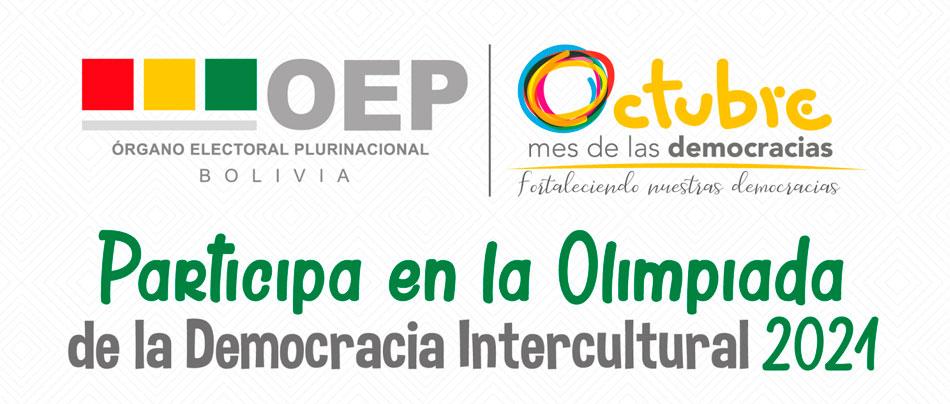 El OEP lanza la Olimpiada del saber de la Democracia Intercultural 2021 dirigida a estudiantes de secundaria